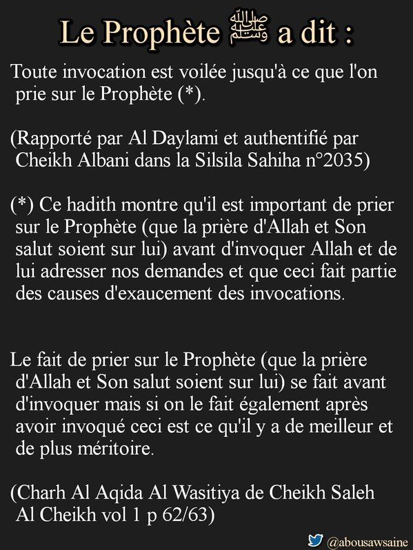 Invocation est voilée jusqu'a ce qu'on prie sur le prophète alayhi' salat wa salam - Abou Salman (@abousawsaine) | Twitter