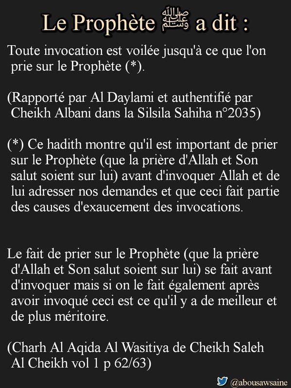 Invocation est voilée jusqu'a ce qu'on prie sur le prophète alayhi' salat wa salam - Abou Salman (@abousawsaine)   Twitter