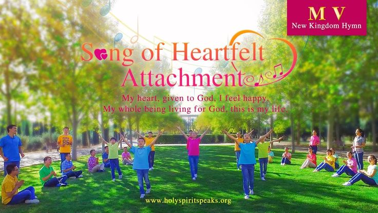"Be Happy in God's Love | ""Song of Heartfelt Attachment""(Official Music V..."