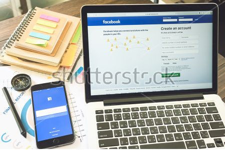 How To Earn Money Through Facebook | Do you know you can earn money through Facebook as well but Earning money through Facebook is not a fortnight process