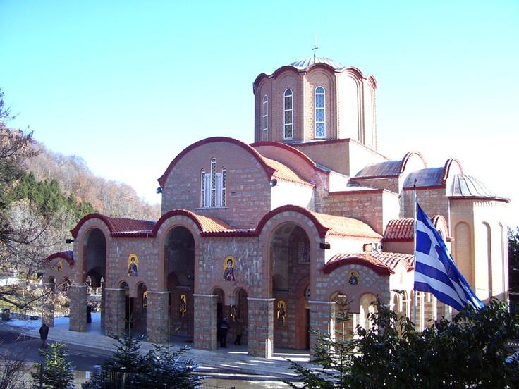Panagia Soumela,Veria Macedonia Greece