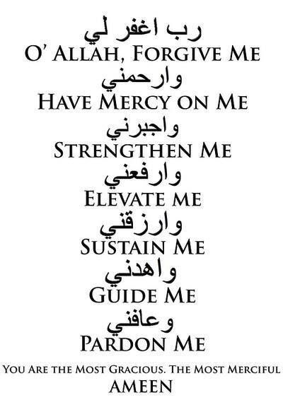 Dhikr Practices to choose in Ramadan for Muslims of NYC