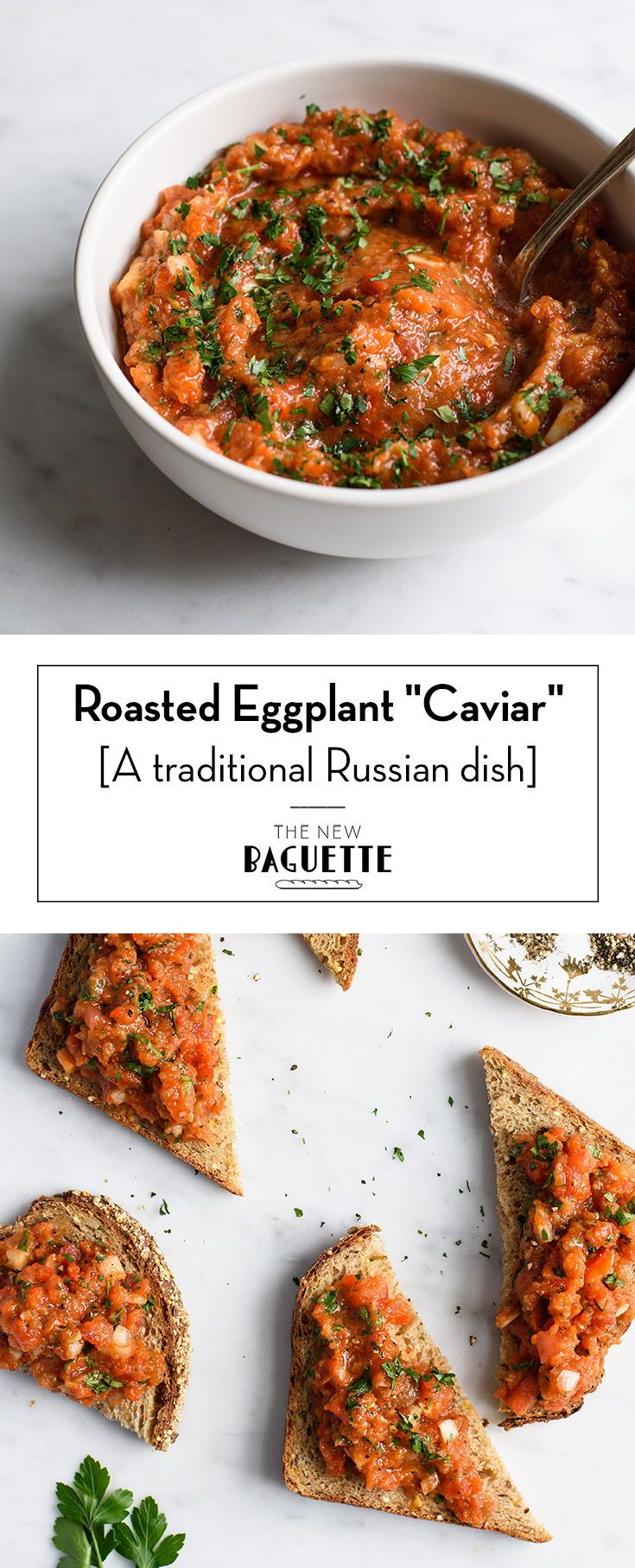 Russian Roasted Eggplant Spread