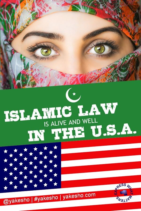 Pluralism Islamic Law Is Alive And Well In The U S Islam Common Phobias American Muslims