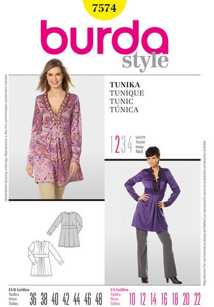 Out-Of-Print  Tunic with neckline trim, slightly higher waistline and crease for a flowing fall. A fashionable eye catcher in colorful designs as well as solid colors.
