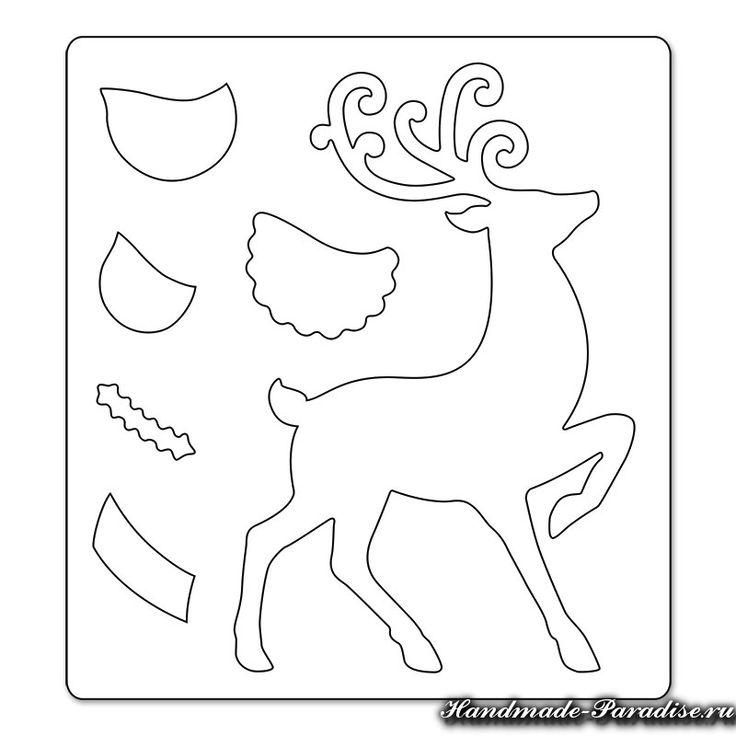 Одноклассниками прикол, олень для открытки шаблон