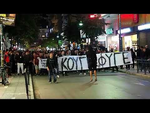 Συλλαλητήριο οπαδών της ΑΕΛ κατά Κούγια (Εικόνες) 3-10-2017