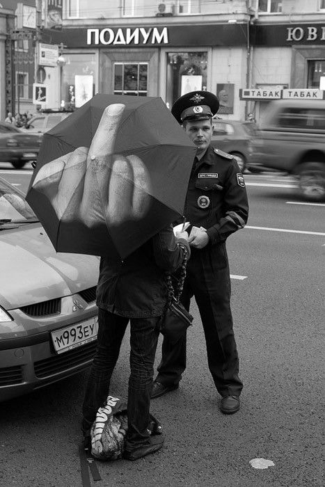 thats how i feel about them...Laugh, Stuff, Fuck, The Police, Fingers, Rain Umbrellas, Funny, Humor, Things
