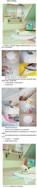 DIY Children Cloth Mat