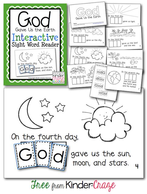 """God Gave Us the Earth"" (a FREE Interactive Sight Word Reader) to teach the story of Creation (all seven days) and help them learn to spell ""God"". (d)"