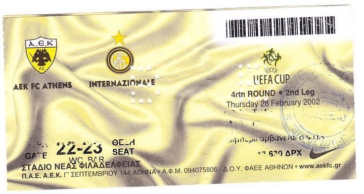 (2002) 28-02 ΚΥΠΕΛΟ UEFA  4 ΓΥΡΟΣ ΑΕΚ-ΙΝΤΕΡ 2-2 ΚΩΝΣΤΑΝΤΙΝΙΔΗΣ,ΝΙΚΟΛΑΙΔΗΣ -ΝΕΑ ΦΙΛΑΔΕΛΦΕΙΑ