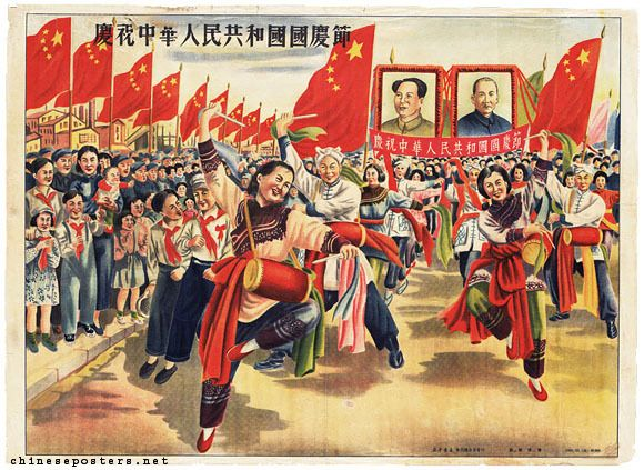 October 1 1949 Founding Of The People S Republic Of China