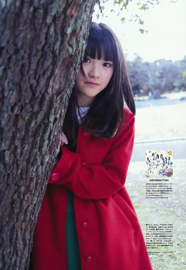 Kimoto Kanon #SKE48 #AKB48