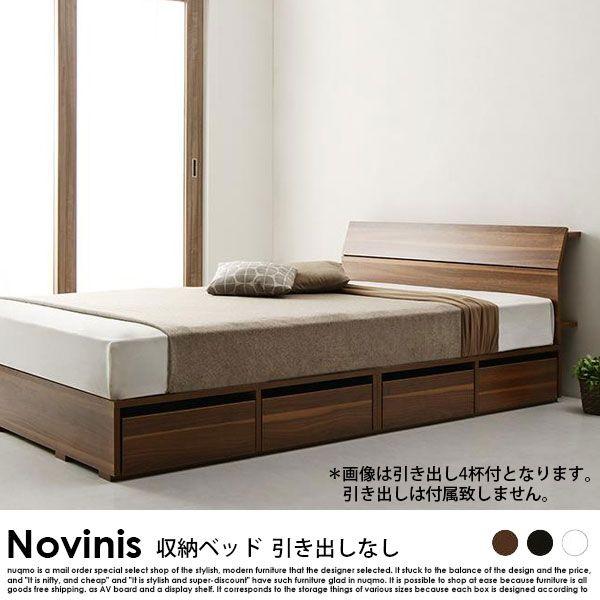 収納ベッド Novinis ノビニス 引き出しなし フレームのみ シングル Bedroom Bed Design Bed Frame With Drawers Bedroom Layouts