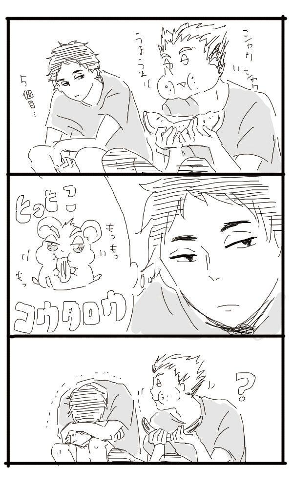「ハイキュー!!ログ」/「アサミ」の漫画 [pixiv]