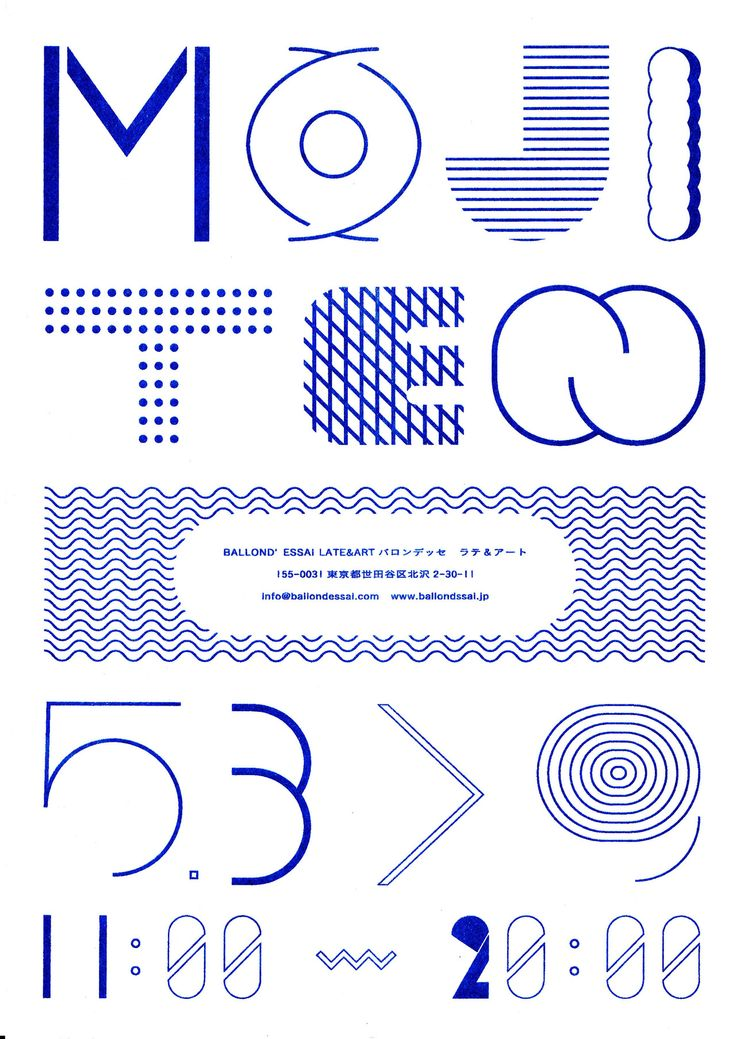 I'm liking this. A lot. #poster #design #blue #typography