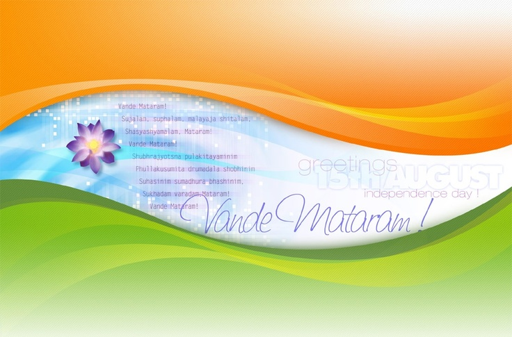 The National song of India is Vande Mataram. I was composed by Bankim Chandra Chatterjee in sanskrit. This song is equal in status with National Anthem Jana - Gana - Mana. It inspired the people of India in their struggle from freedom from British Rule.