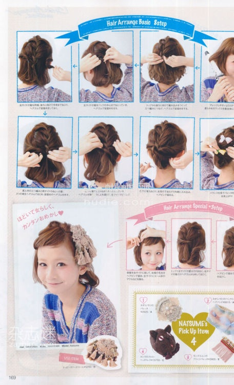 Hairstyles For Short Hair To School : Braid ideas for short hair homecoming ideas Pinterest