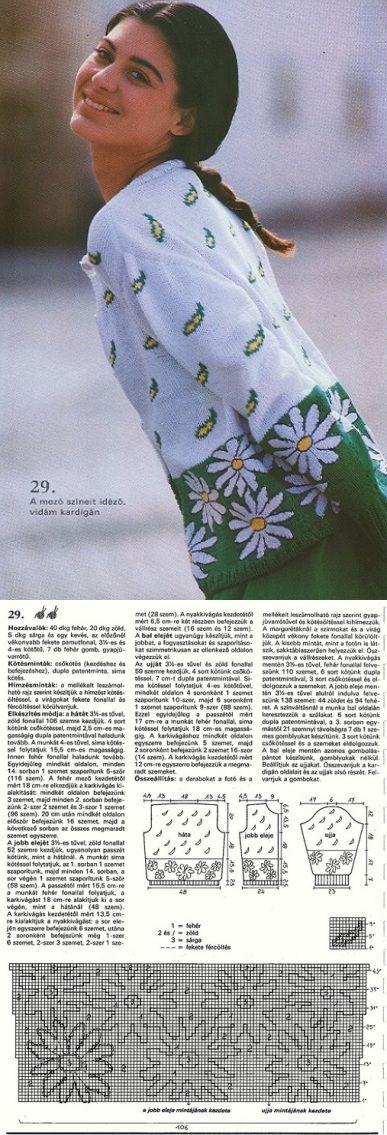 Спицы.Жакет с ромашками. | вязание(жаккард,вышивка) | Постила