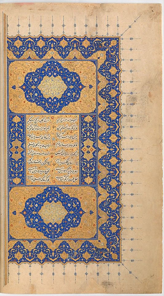 Khamsa (Quintet) of Nizami Date: 1509–10 Geography: Iran, Shiraz Medium: Leather; tooled and gilded; ink on paper Dimensions: 11 1/2 x 7 in. (29.2 x 17.8 cm) Metropolitan Museum of Art 13.228.6