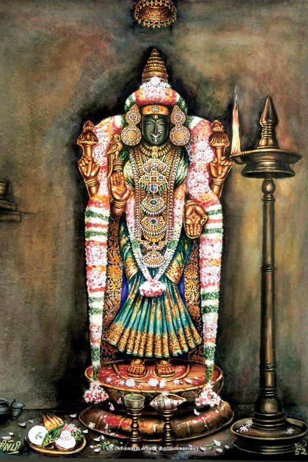 Lakshmi Devi, art by Silpi