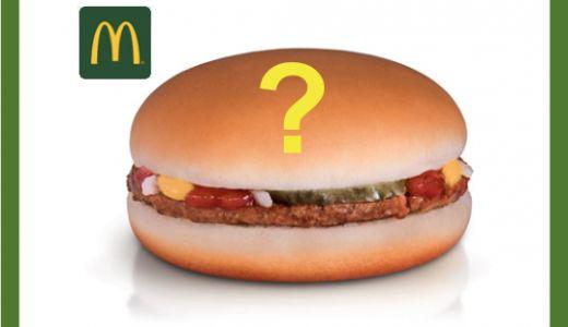 McDonald's, la catena di fast food diventata simbolo del made in Italy, sdoganata dai talk show e premiata da interviste sui quotidiani. Miracoli del marketing che trasforma il cibo spazzatura in modello alimentare nazionale