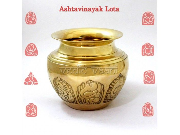 Ashtavinayak Lota in Brass, Holy Kalasha VedicVaani.com. Ganesha Lota, Ganpati Bowl, Kalash lota, Kalash, Kalasha online for storing water, Abhisheka for deity.