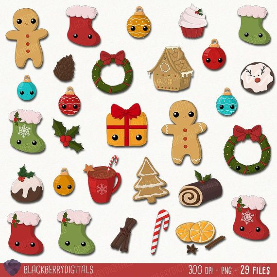 Christmas Clipart Set christmas clip art by BlackberryDigitals