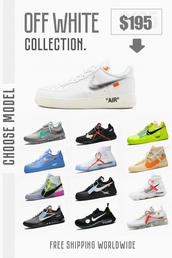 Order sneakers Nike Off-White Air Force