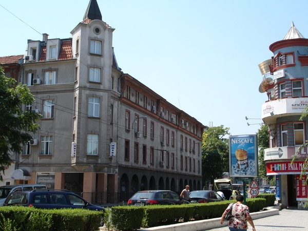 HOTEL ELITE PALACE, Plovdiv