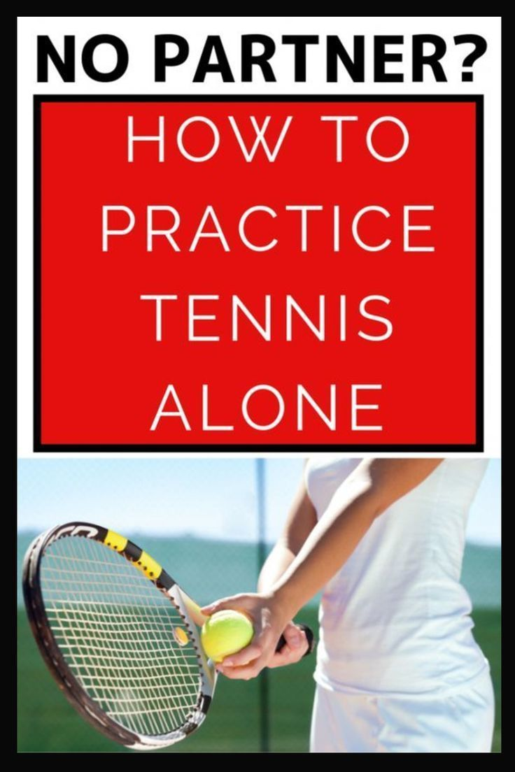 Do you know how to practice tennis alone? Try tennis