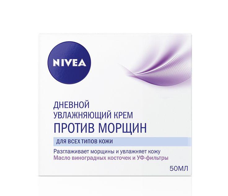 Формула крема с UV-фильтрами позволяет предотвратить появление новых морщин. Обеспечивает интенсивное увлажнение, разглаживает морщины, содержит масло виноградных косточек и антиоксидант – витамин Е. В результате морщины заметно сокращаются, кожа более гладкая, лицо выглядит моложе. #ПарфюмерияИнтернетМагазин #ПарфюмерияИКосметика #ПарфюмерияЮа #КупитьДухи #КупитьПарфюмерию #ЖенскийПарфюм #ОригинальнаяПарфюмерия #СелективнаяПарфюмерия #НовинкиПарфюмерии #МейкапПарфюмерия #ПарфюмерияОпт...