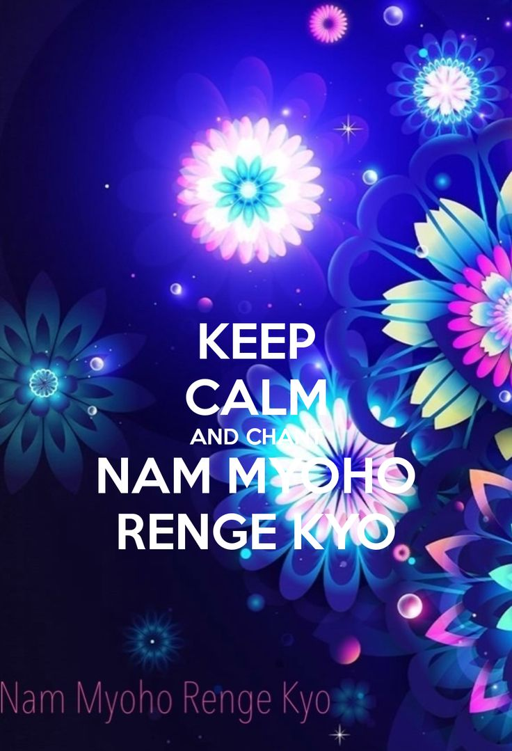 Nam Myoho Renge Kyo Translation | Nobody has voted for this poster yet. Why don't you?