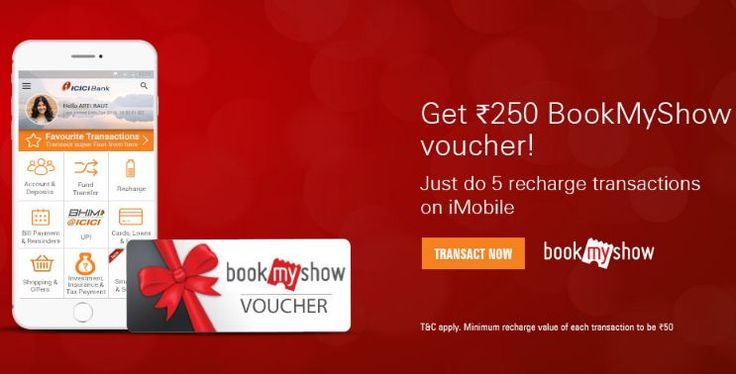 ★★★Tricknshop Deals Alerts★★★ 👉 https://www.tricknshop.com/icici-bank-bookmyshow-offer-get-free-rs-250-bookmyshow-voucher-five-recharges-special-users/   #BookmyShow, #Free Send ✔/✘ if you like /dislike These Offers. ☎ Share/Forward This To Your Friends. For More Deals & Loots visit our website www.tricknshop.com
