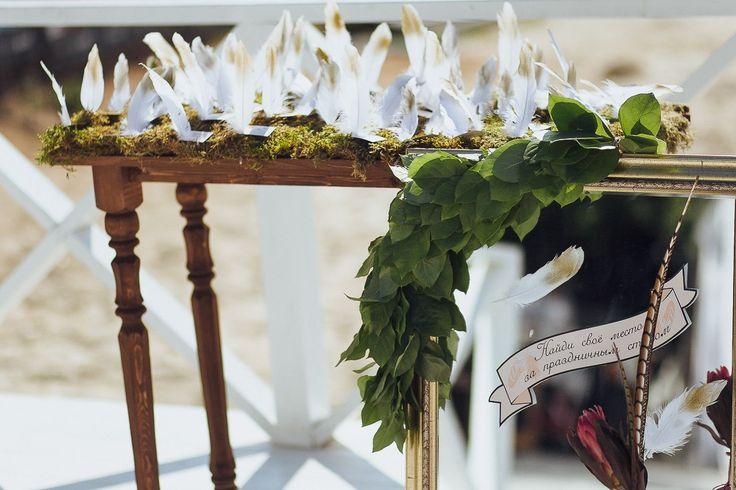 Свадьба в стиле бохо. План рассадки гостей на свадьбе.