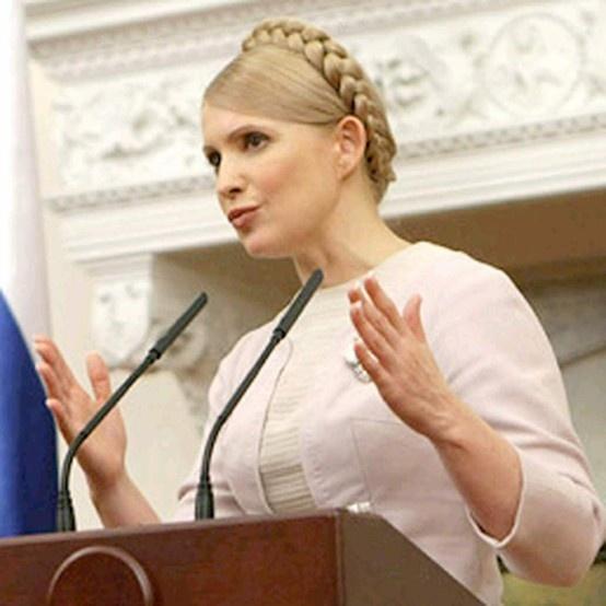YULIA VOLODIMIRIVNA TIMOSHENKO. Es una política de Ucrania. Fue primera ministra en dos ocasiones: del 24 de enero al 8 de septiembre de 2005 y nuevamente desde el 18 de diciembre de 2007 hasta el 3 de marzo de 2010...