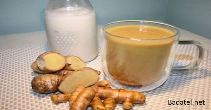 S týmto nápojom detoxikujete svoju pečeň a budete spať ako dieťa                           1 lyžička kurkumy 1 malý kúsok nakrájaného zázvoru 2 šálky kokosového mlieka 1/4 lyžičky mletého čierneho korenia (napomáha vstrebávaniu kurkumy) Surový med (podľa vlastného výberu a chuti)