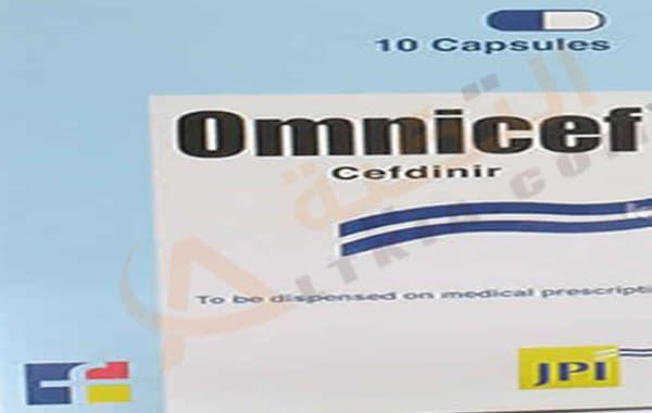 دواء أومنيسف Omnicef شراب وأقراص لعلاج التهاب الأذن الوسطى التي ي عاني منه البعض وي سبب الكثير من المشاكل الصحية مثل Tech Company Logos Company Logo Capsule