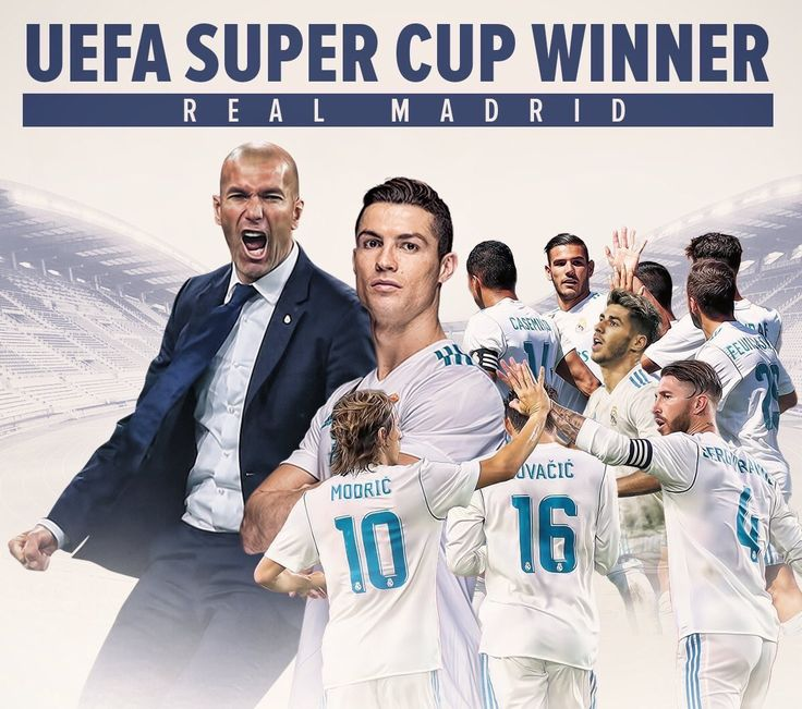 real madrid fc is the winner of UEFA SUPERCUP 2017
