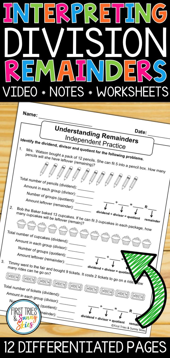 Division With Remainders Worksheets Interpreting Remainders Differentiated Interpreting Remainders Division With Remainders Worksheet Teaching Division
