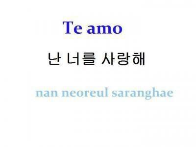 Aprender coreano...