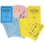 Нотная грамота. Элементарная теория музыки. Уроки-игры (набор из 43 карточек)