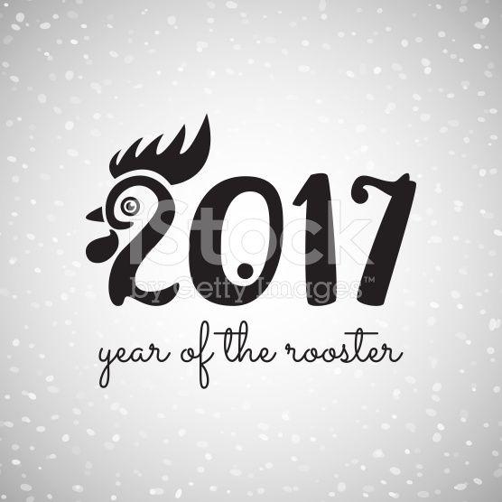「happy new year 2017」の画像検索結果
