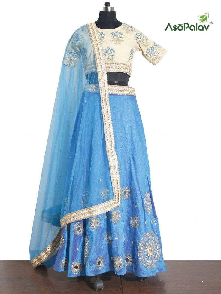 Blue Raw Silk Lehenga Choli with Embroidery Work