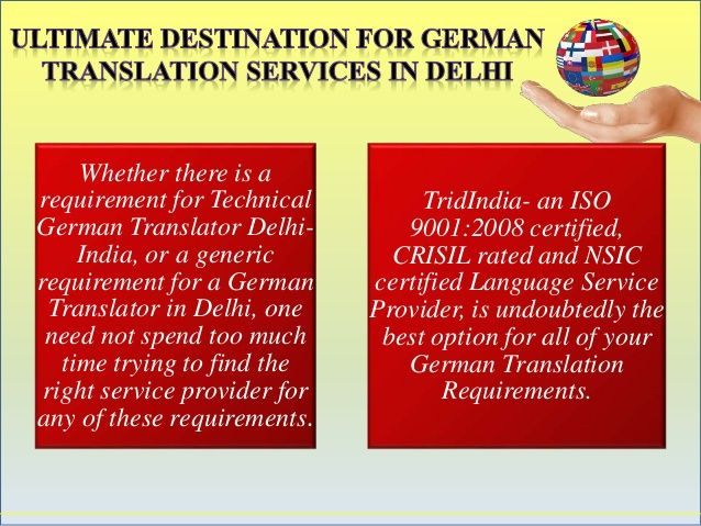 German Translation Services in Delhi, German to English translation in Delhi, German translation services Delhi, English to German Translation in Delhi by native German Translator in Delhi, German translator in Delhi, German to English translator in Delhi, English to German translator in Delhi, Technical German Translator Delhi, German Translation Delhi, technical German, German to English Translation in Delhi, German document translation in Delhi
