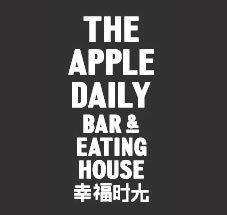 The Apple Daily Bar & Eating House - Primo Asian and great cocktails