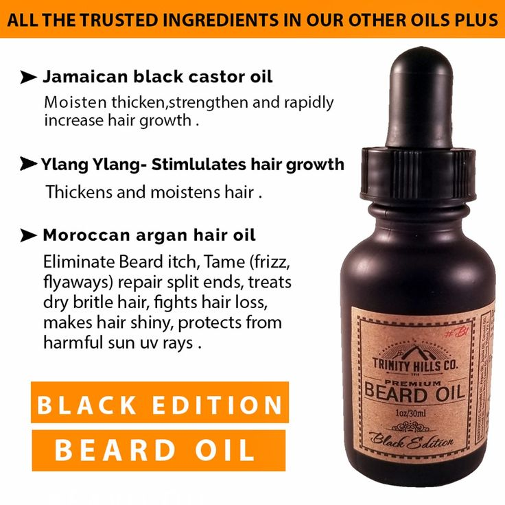 Premium Beard and Mustache Oil Black Edition. Coconut oil, Hemp Seed Oil, Jojoba Oil, Vit E, Grape Seed Oil, Ylang Ylang, Jamaican Black Castor Oil, Moroccan Argan Oil and Essential Oils make the perfect beard growth formula.