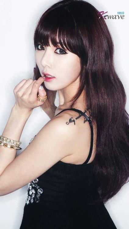 Hyuna ❤