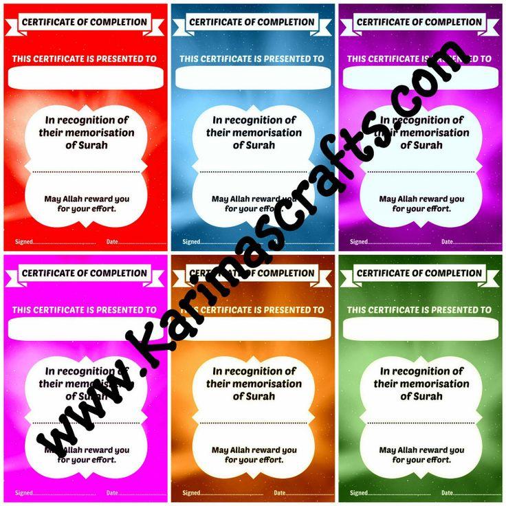 Free Surah Certificates to Print-- Karima's Crafts