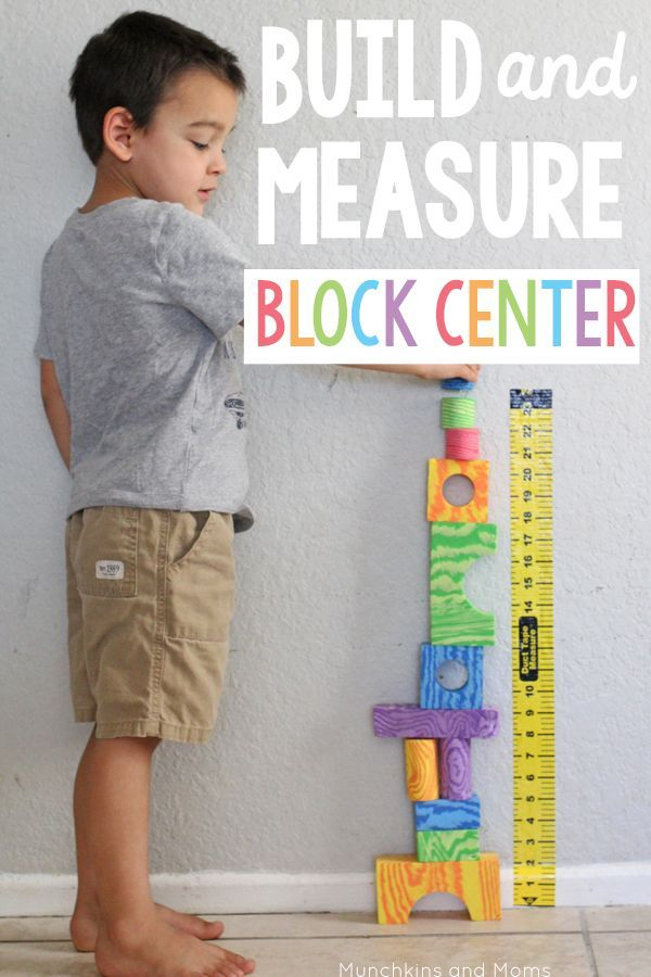 Preschool build and Measure block center | preschool STEM | This measuring tape…